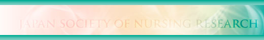 Japan Society of Nursing Research