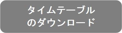 link_img_01.jpg