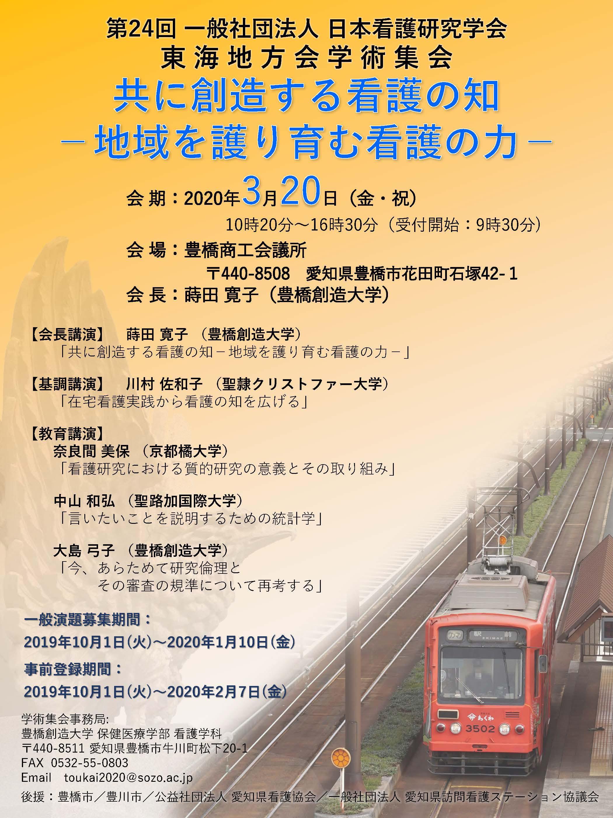 poster24rd_01.jpg