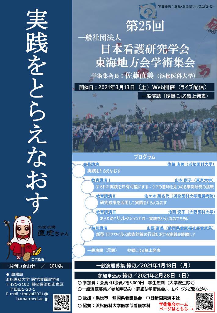 poster25rd_01.jpg